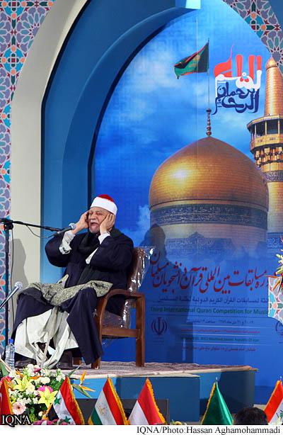 مشهد مقدس - مسابقات بین المللی دانشجویان مسلمان