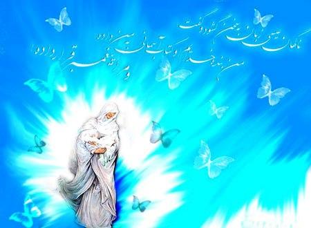 و السلام علیّ یوم ولدت و یوم اموت و یوم ابعث حیّا